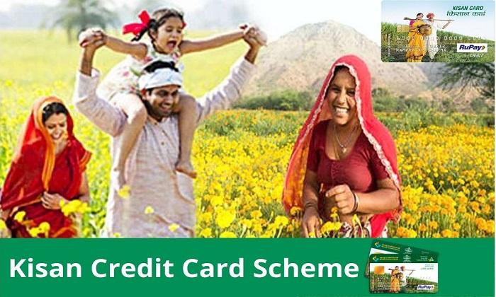 Government Scheme: PM Kisan Credit card Yojna | Govt. Agricultural Schemes